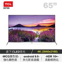 TCL 65型 4K聯網LED顯示器  65T8S