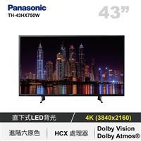 Panasonic 43型4K 6原色LED顯示器  TH-43HX750W