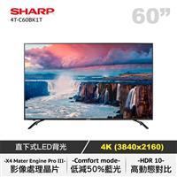 SHARP 60型4K聯網超薄LED顯示器  4T-C60BK1T