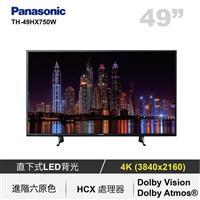 Panasonic 49型4K6原色LED顯示器  TH-49HX750W