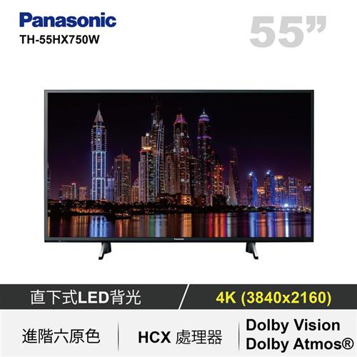 Panasonic 55型4K 6原色LED顯示器  TH-55HX750W
