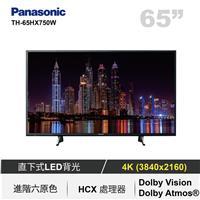 Panasonic 65型4K 6原色LED顯示器  TH-65HX750W