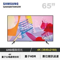 SAMSUNG 65型QLED量子電視  QA65Q60TAWXZW