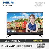 PHILIPS 32型LED顯示器  32PHH5553