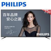 PHILIPS 75型4K聯網LED顯示器  75PUH6303