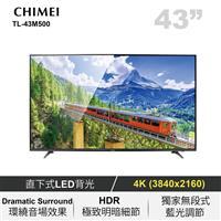 奇美43型4K聯網LED顯示器  TL-43M500