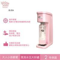 BubbleSoda全自動粉漾氣泡水機  BS-304
