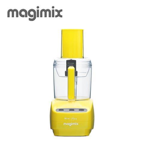 Magimix食物處理機Mini黃色  16801MPY