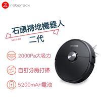 Roborock 石頭掃地機器人二代(黑)  S651-02