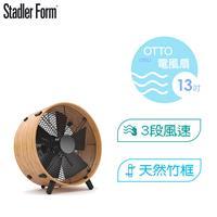 瑞士StadIer Form電風扇  OTTO