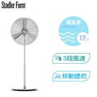 Stadler Form電風扇  CHARIYSTAND