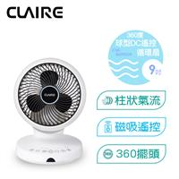 Claire 360度球型9吋 DC遙控循環扇  CSK-BK09SDR