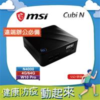 MSI微星 Cubi N 8GL-057TW 迷你電腦