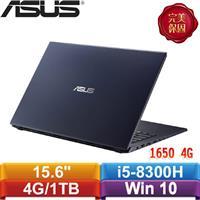 【加8G+SSD】ASUS F571GT-0321K8300H 15.6吋星夜黑