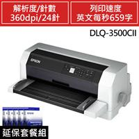【組合嚴選】點陣印表機 DLQ-3500CII+色帶五支(送延保卡