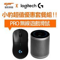 【送AI音箱】Logitech 羅技 PRO無線遊戲滑鼠