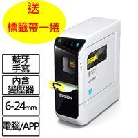 【送1捲標籤帶】EPSON LW-600P 藍芽手寫標籤印表機