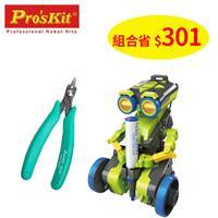 【搭配模型專用鉗】ProsKit 寶工科學玩具 三合一按鍵編程機器人