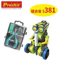 【搭配模型專用工具組】ProsKit 寶工科學玩具 三合一按鍵編程機器人