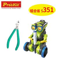 【搭配單刃薄刀模型鉗】ProsKit 寶工科學玩具 三合一按鍵編程機器人