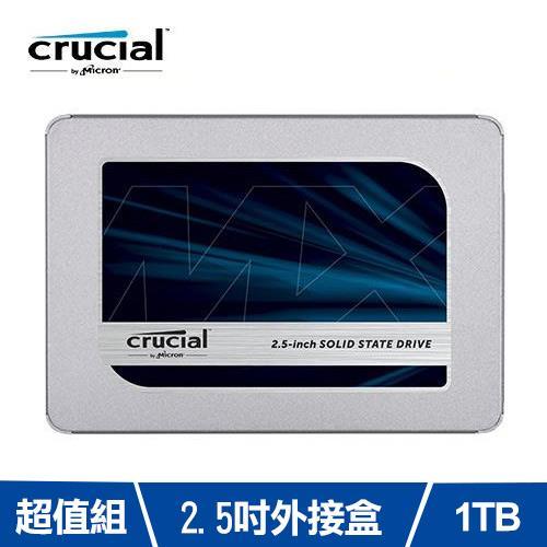 【外接盒套餐】Micron Crucial MX500 1TB  SSD