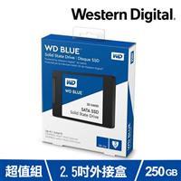 【外接盒套餐】WD SSD 250GB 2.5吋3D NAND固態硬碟(藍標