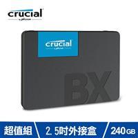 【外接盒套餐】Micron Crucial BX500 240GB SSD