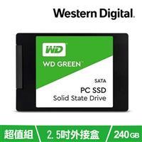 【外接盒套餐】WD SSD 240GB 2.5吋固態硬碟(綠標