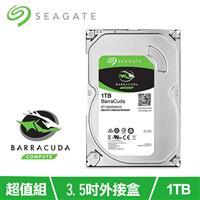 【外接盒套餐】Seagate【BarraCuda】新梭魚 1TB 3.5吋硬碟