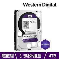 【外接盒套餐】WD 40PURZ 紫標 4TB 3.5吋監控系統硬碟