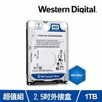 【外接盒套餐】WD10SPZX 藍標 1TB(7mm 2.5吋硬碟