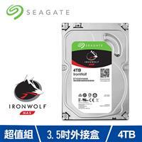 【外接盒套餐】Seagate那嘶狼【IronWolf】4TB 3.5吋NAS硬碟