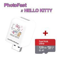 Photofast x Hello KITTY 備份方塊【含128G記憶卡】