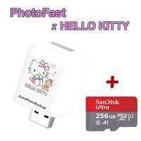 Photofast x Hello KITTY 備份方塊【含256G記憶卡】
