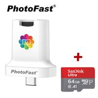Photofast PhotoCube C 蘋果/安卓備份方塊【含64G記憶卡】