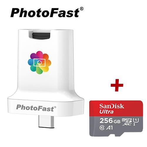 Photofast PhotoCube C蘋果/安卓備份方塊【含256G記憶卡】