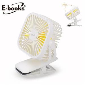 E-books K27 夾式360度任意轉充電風扇 白