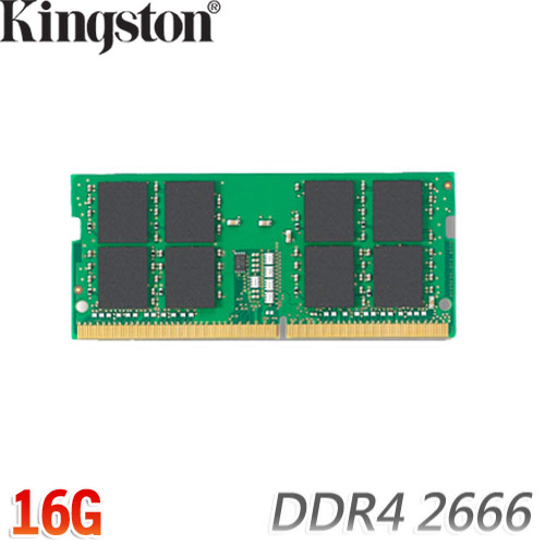 Kingston金士頓 DDR4-2666 16GB 筆記型記憶體