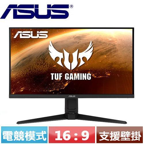 ASUS華碩 27型 VG27AQL1A TUF GAMING 電競螢幕【登錄送『ROG SICA電競滑鼠 』】