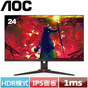 AOC 24G2E5 24型 IPS電競螢幕