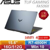 ASUS華碩 TUF Gaming A15 FA506II-0031A4800H (幻影灰) 15.6吋電競筆電