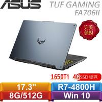 ASUS華碩 TUF Gaming A17 FA706II-0021A4800H (幻影灰) 17.3吋電競筆電