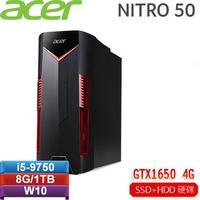 ACER宏碁 Nitro 50 N50-600 桌上型電腦