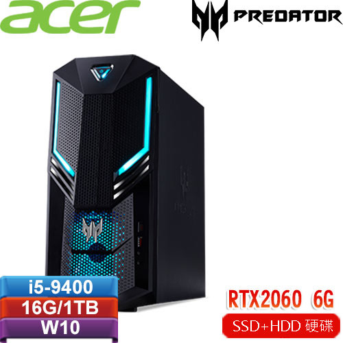 ACER宏碁 Predator Orion 3000 PO3-600 電競桌機