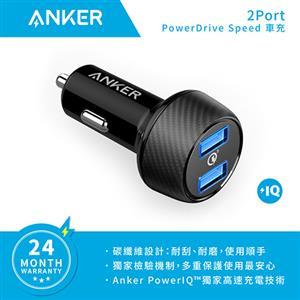 Anker PowerDrive Speed 車用充電座 A2228