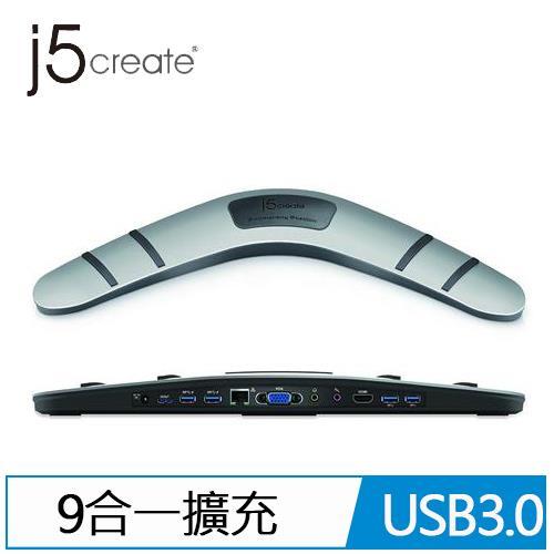 j5 JUD481 USB 3.0迴力鏢筆電擴充基座