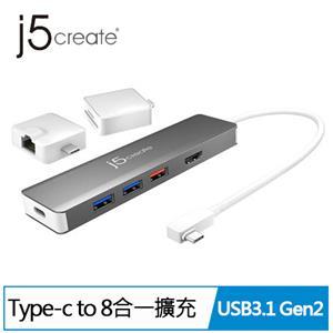 j5 JCD375 USB-C Gen2 二代超高速擴充集線器附USB-C轉接模組