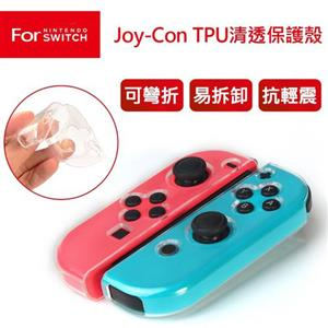 任天堂Switch Joy-Con左右手 TPU清透保護殼(TNS-1850)