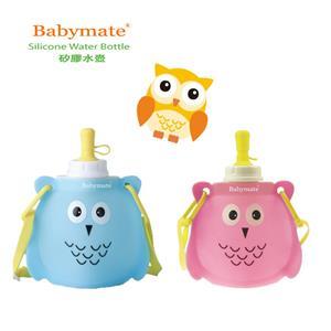 Babymate  矽膠水壺-粉紅色 300ml