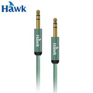 Hawk 浩客 鋁合金3.5mm音源傳輸線(公-公1.5M)